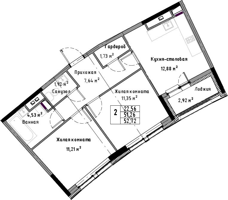 2-к.кв, 52.72 м², от 4 этажа