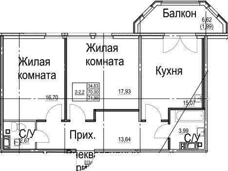2-к.кв, 76.63 м²