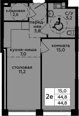 2Е-к.кв, 44.8 м², от 4 этажа