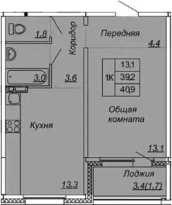 1-к.кв, 40.9 м², 2 этаж
