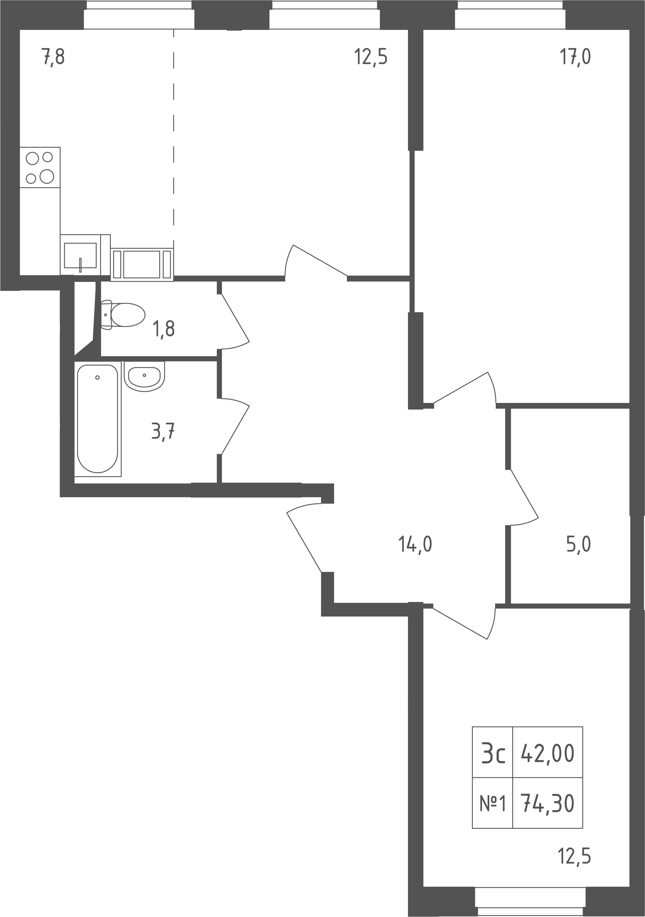 3Е-комнатная, 74.3 м²– 2