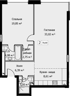 2Е-комнатная, 78 м²– 2