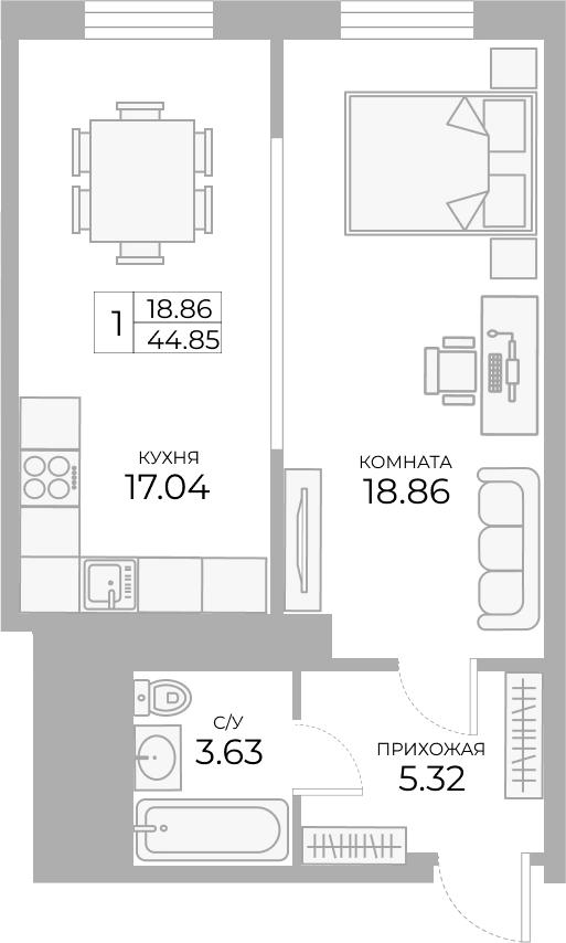 1-к.кв, 44.85 м²