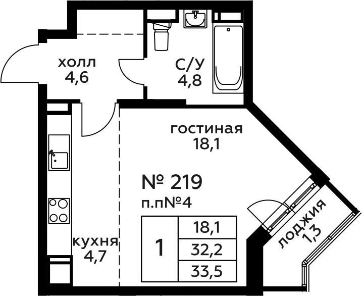 Студия, 33.5 м²– 2