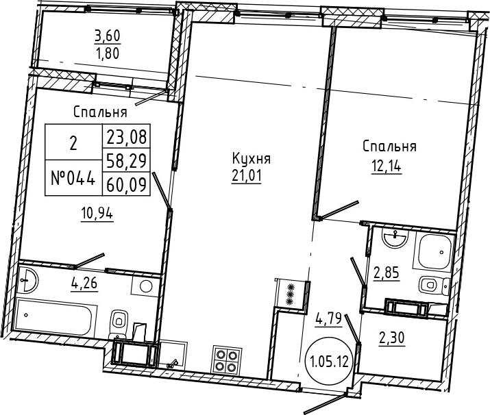 3Е-комнатная, 60.09 м²– 2