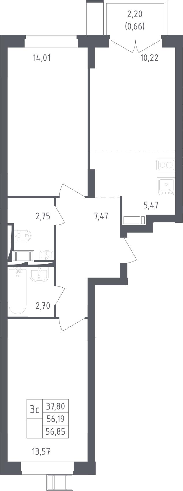 3Е-комнатная, 56.85 м²– 2