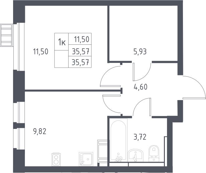 1-комнатная, 35.57 м²– 2