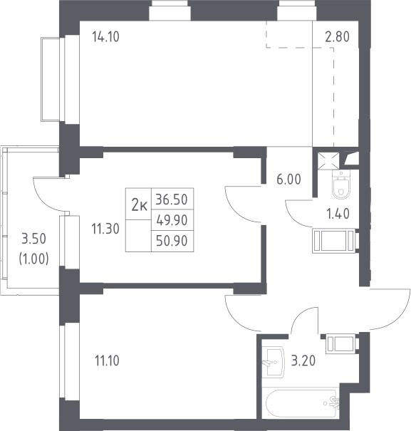 3Е-к.кв, 50.9 м²