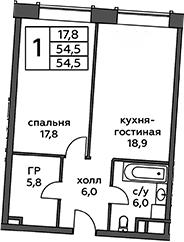 2Е-к.кв, 54.5 м², 6 этаж