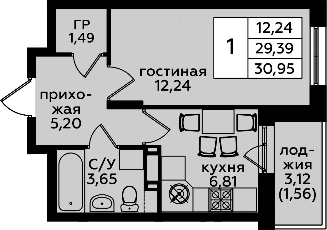 1-комнатная, 30.95 м²– 2