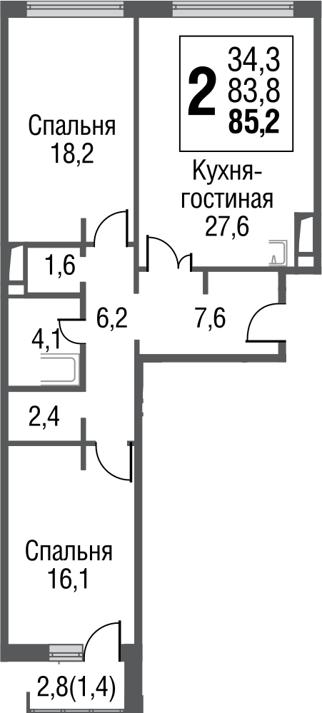 3Е-к.кв, 85.2 м²