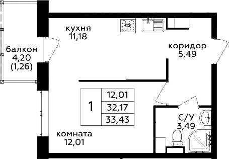 1-комнатная, 33.43 м²– 2