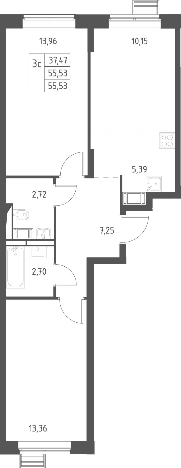 3Е-комнатная, 55.53 м²– 2