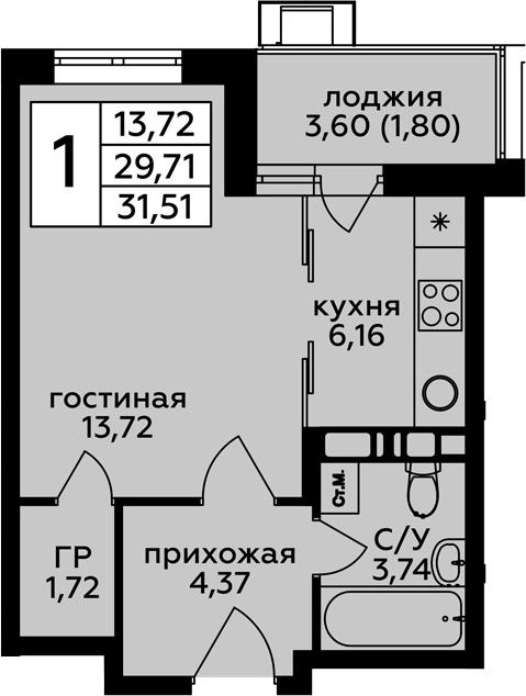 Студия, 33.31 м²
