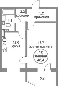 1-к.кв, 48.4 м², от 3 этажа