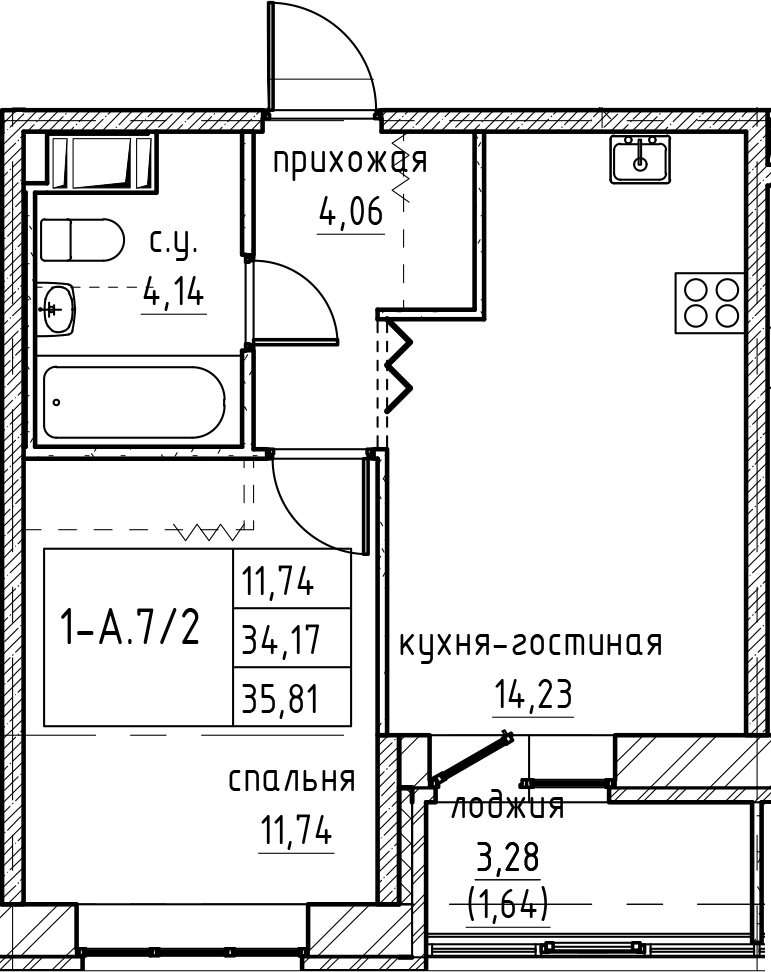 2Е-к.кв, 35.81 м²