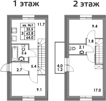 Таунхаусы, 66.8 м²