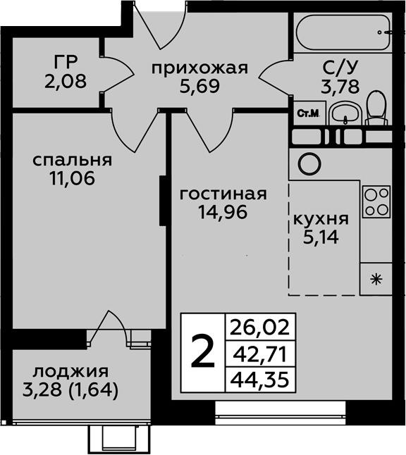 2-к.кв (евро), 45.99 м²