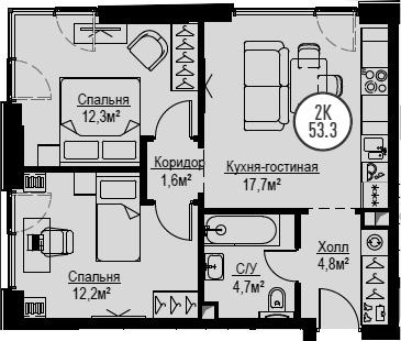 3Е-комнатная, 53.3 м²– 2