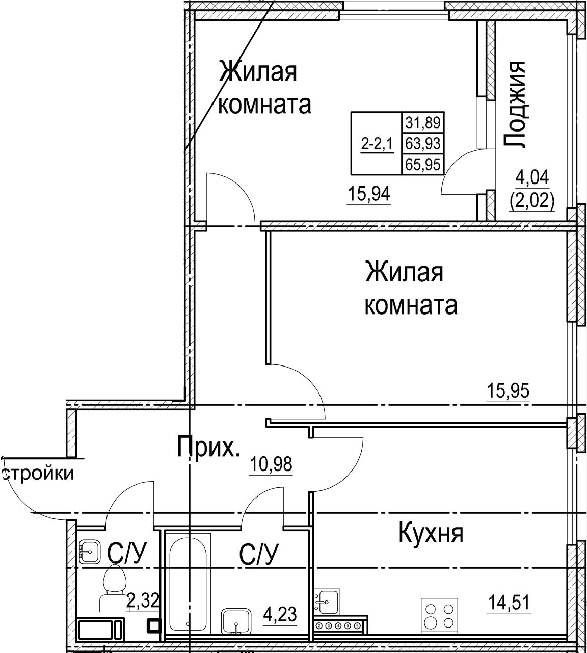 2-комнатная, 65.95 м²– 2