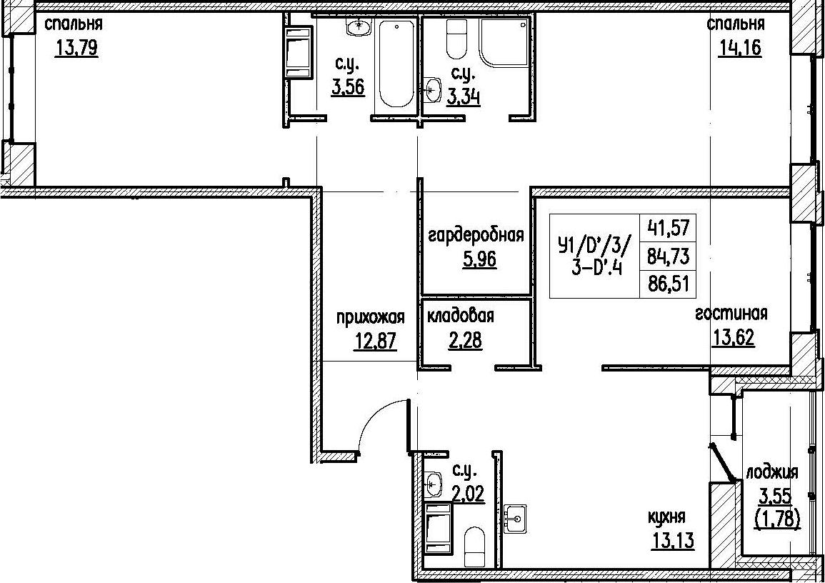 4Е-к.кв, 86.51 м²