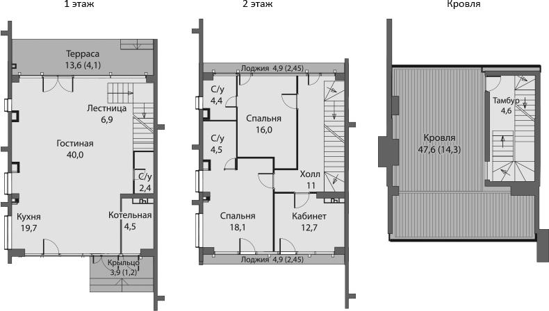 Таунхаус, 169 м², 1 этаж