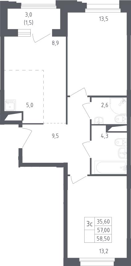 3Е-к.кв, 58.5 м²