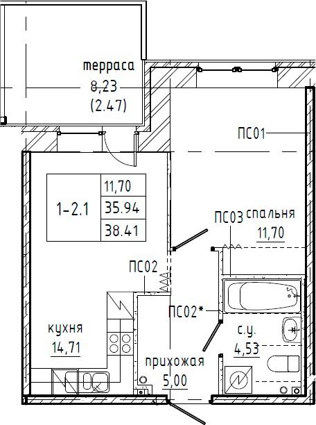 1-к.кв, 44.17 м²