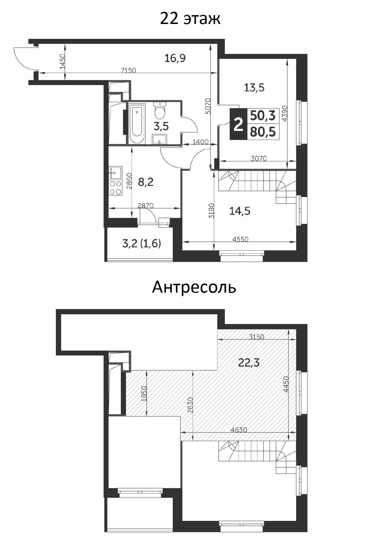 2-к.кв, 80.5 м²