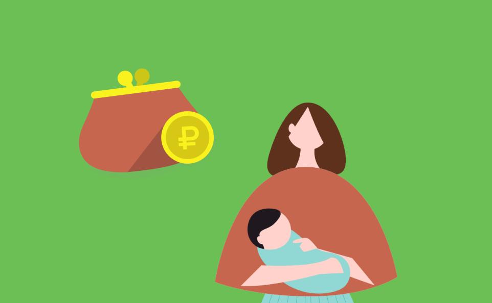 Как вложить материнский капитал в покупку жилья