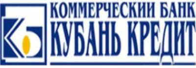 Кубань Кредит (КБ ООО)