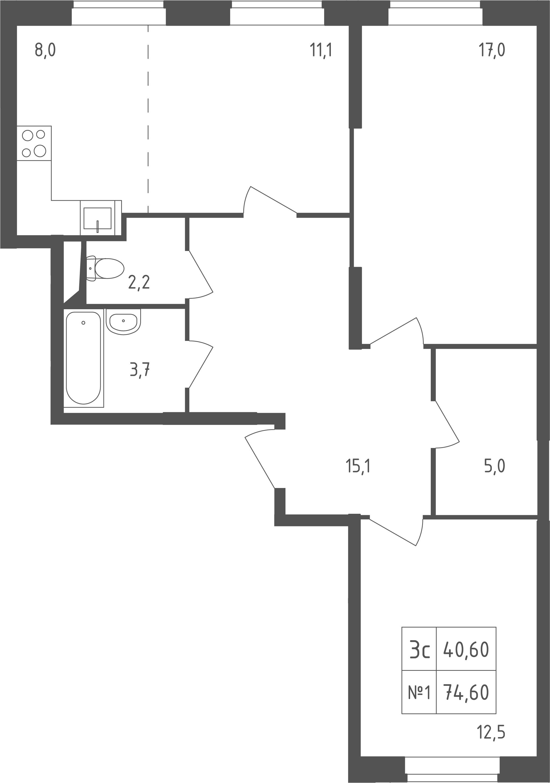 3-к.кв (евро), 74.6 м²