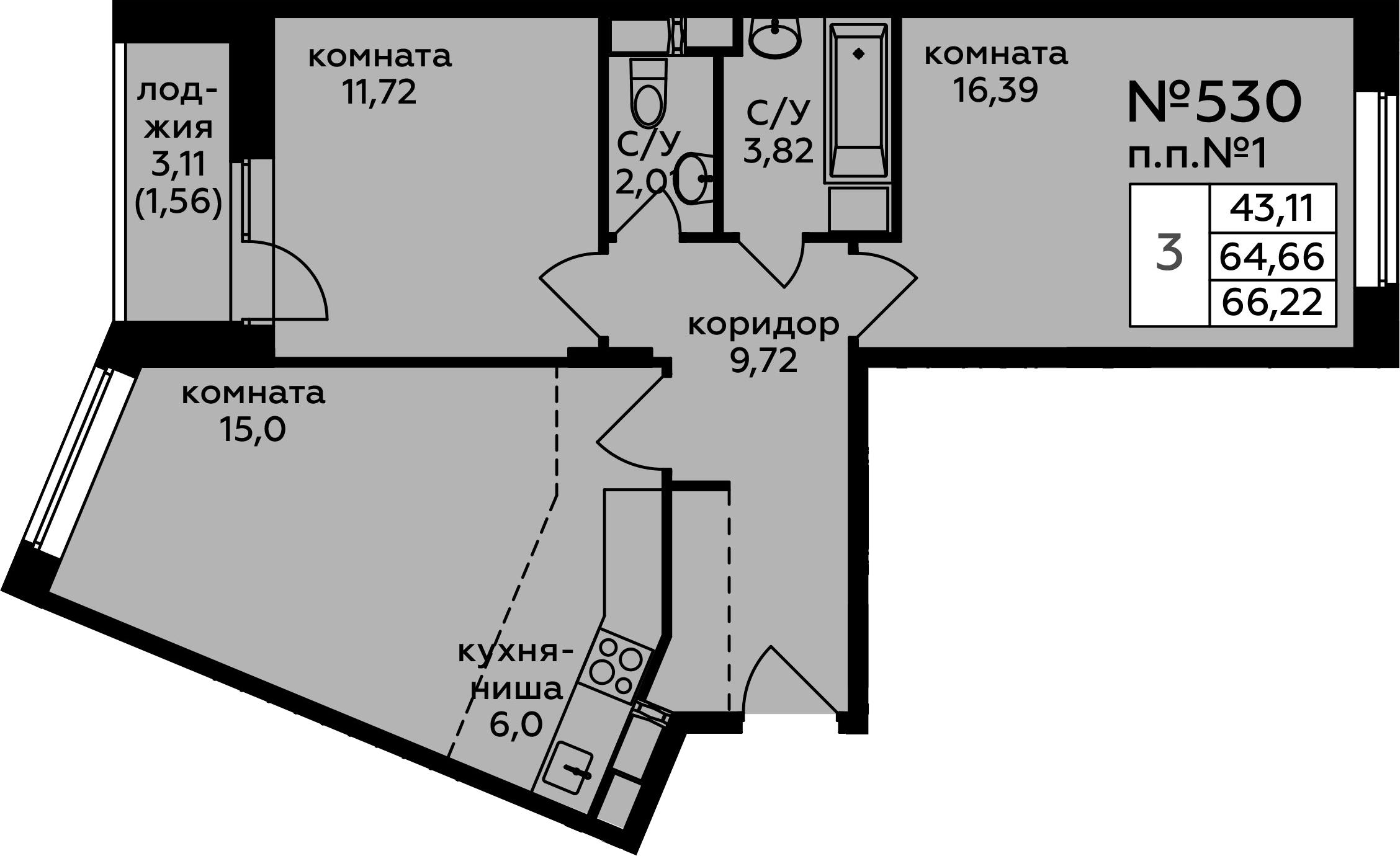 3-к.кв (евро), 67.78 м²