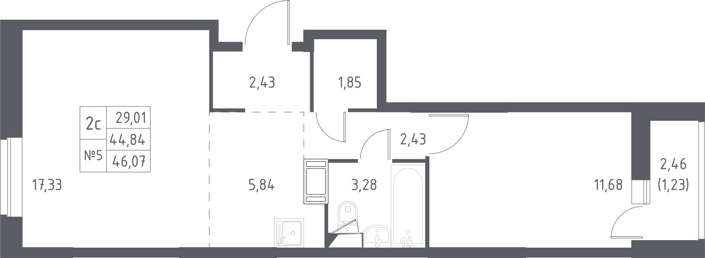 1-к.кв, 47.3 м²