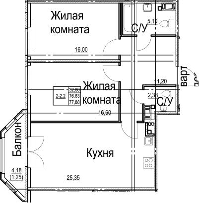 3-к.кв (евро), 80.8 м²