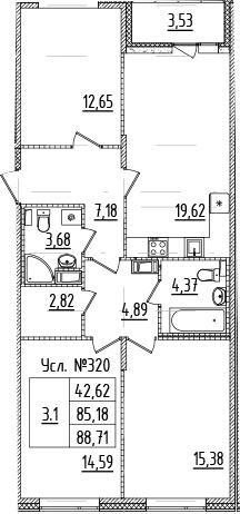 4-к.кв (евро), 88.71 м²
