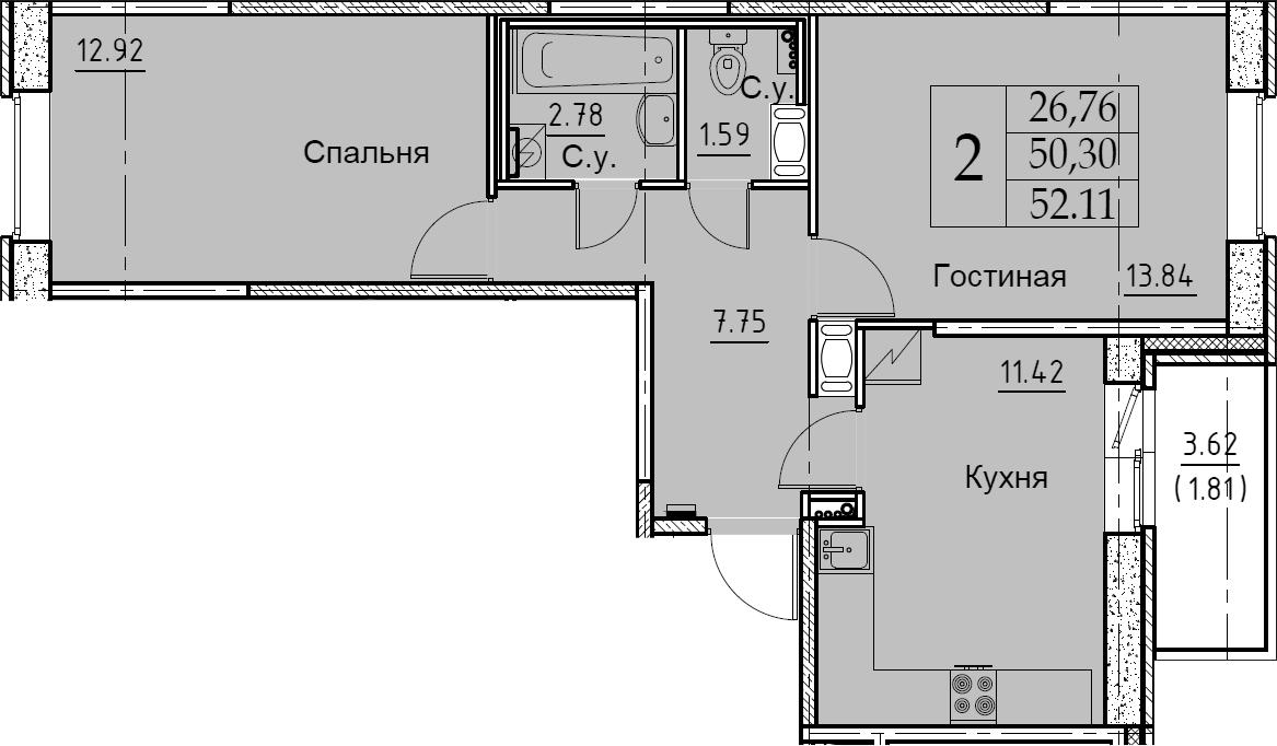 2-к.кв, 52.11 м², от 7 этажа