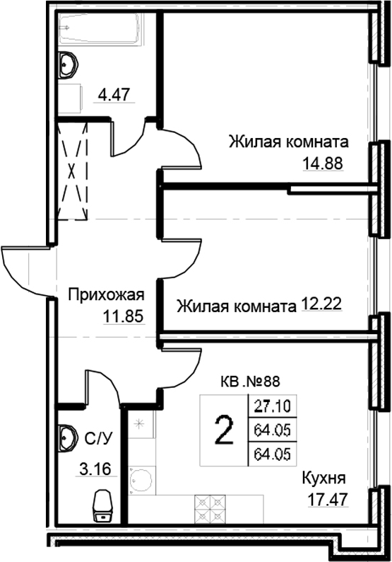 3Е-комнатная, 64.05 м²– 2