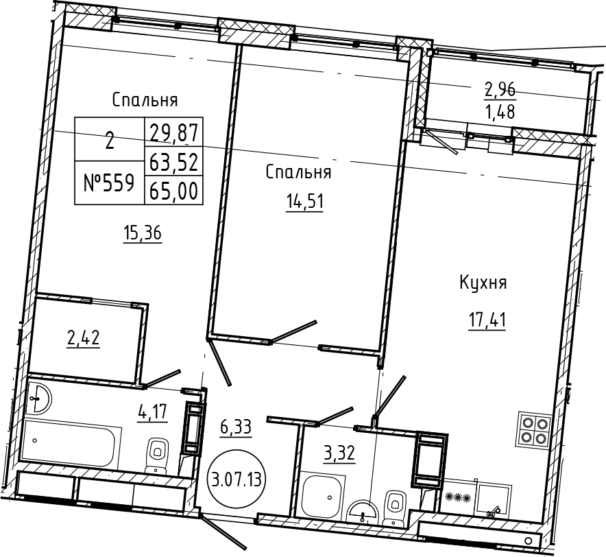 3Е-комнатная, 65 м²– 2