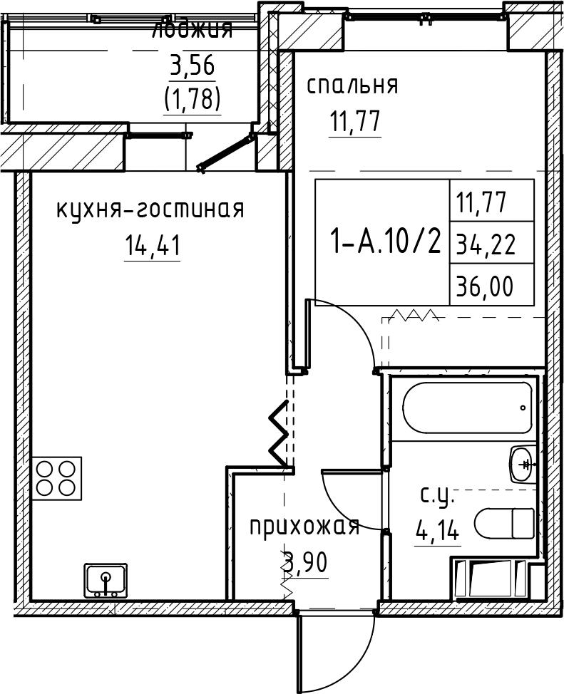 2Е-комнатная, 36 м²– 2