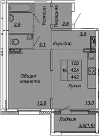 1-к.кв, 44.2 м², 2 этаж