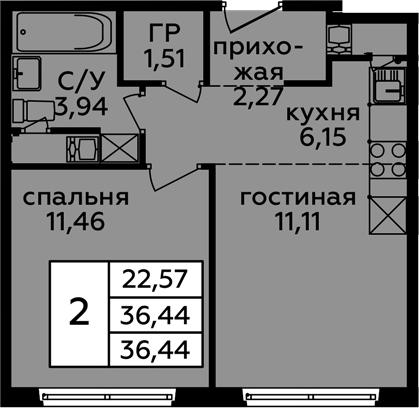 2Е-комнатная, 36.44 м²– 2