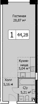 Студия, 44.28 м²