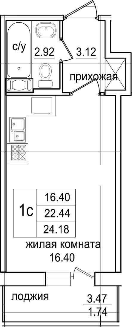 Студия, 24.18 м², 10 этаж