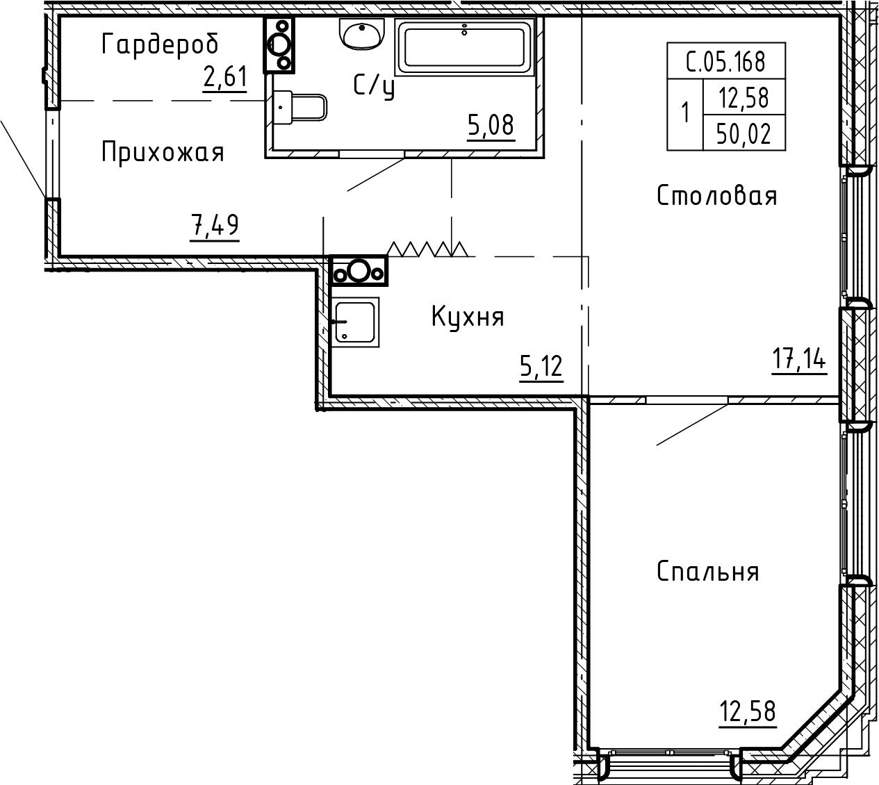 2Е-комнатная, 50.02 м²– 2