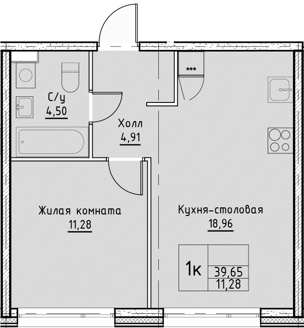 2Е-к.кв, 39.65 м², от 2 этажа