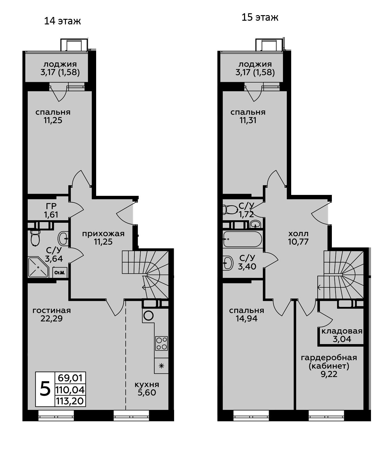 5Е-к.кв, 113.2 м²