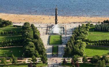 Парк имени 300-летия Санкт-Петербур