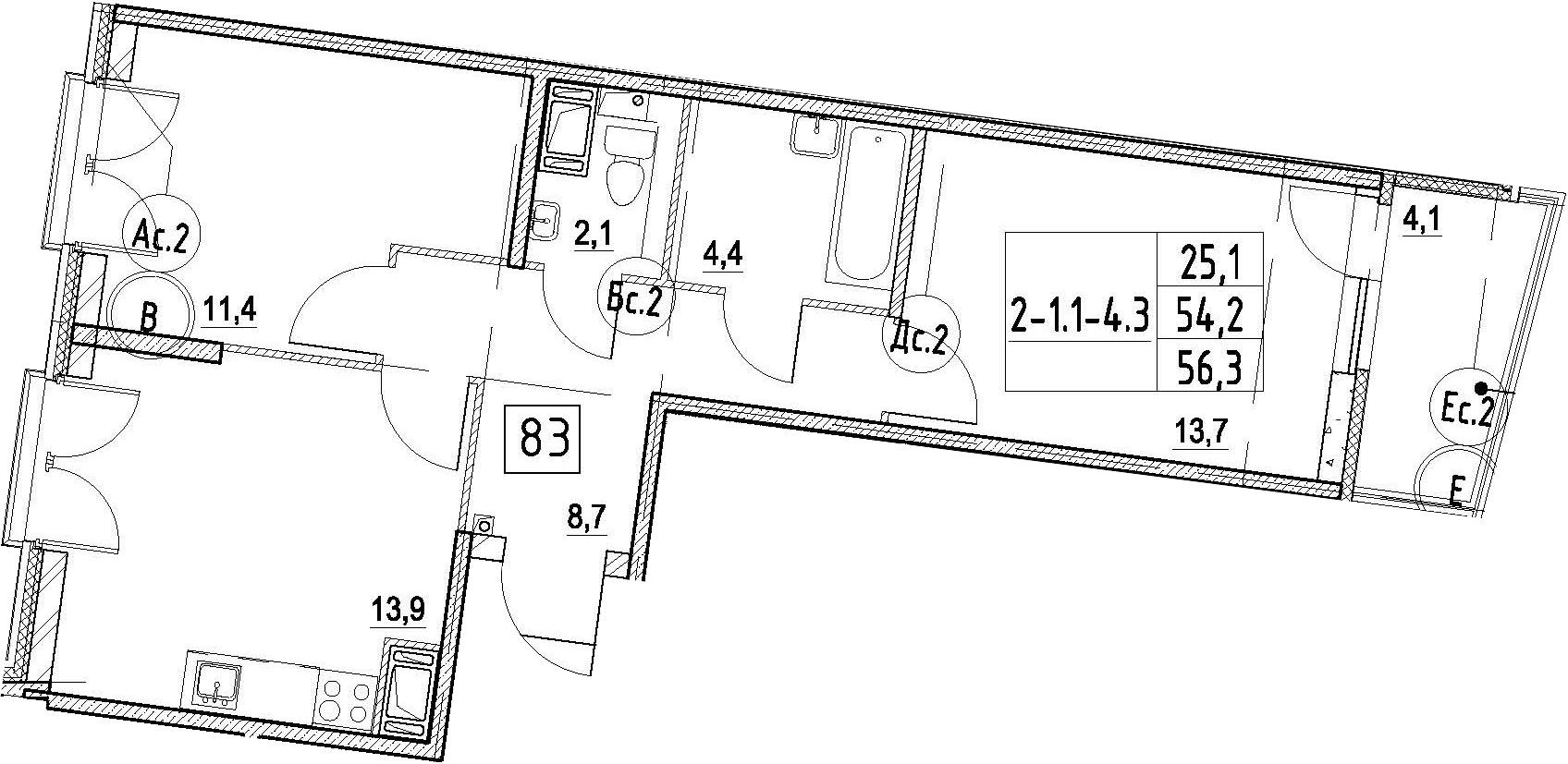 2-к.кв, 56.3 м², 5 этаж