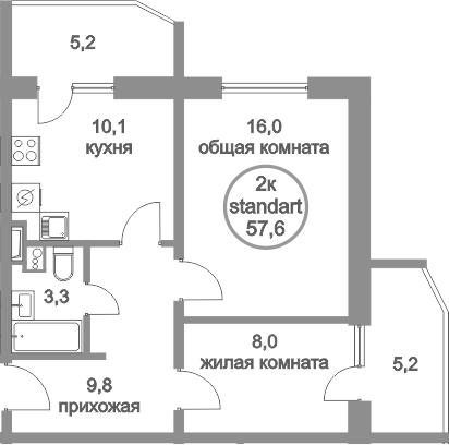 2-комнатная, 57.6 м²– 2